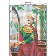 Набір з бісером И-150 Святий пророк і цар Давид