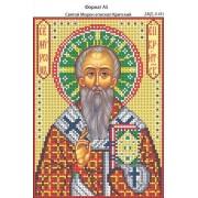 И-181 Св.Мірон єпископ Критський