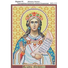 Набір з бісером Іменна ікона І-219 Преподобна Іуліанія (Юлія, Уляна), княжна Ольшанська