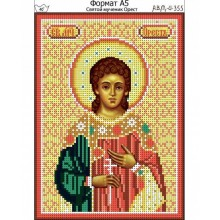 Набір з бісером Іменна ікона І- 355 Святий мученик Орест
