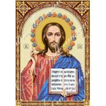 R-0129 Господь Вседержитель 21 * 29,7