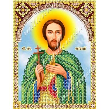 R-0149 Святий мученик Євгеній