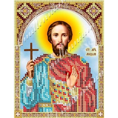 R-0150 Святий Максим Андріапольский