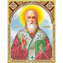 R-0151 Святий Діонісій (Денис)