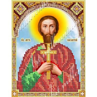 R-0161 Святий мученик Назарій