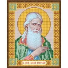 VIA4015 Св. Алезій (Олексій)