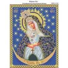 І-043 Остробрамська ікона Божої Матері