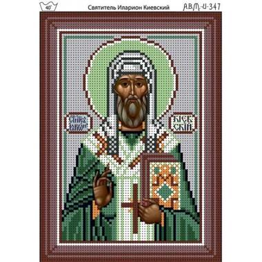 І-347 Святитель Іларіон Київський