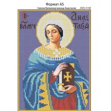 Набір з бісером И-056 Свята Великомучениця Анастасія