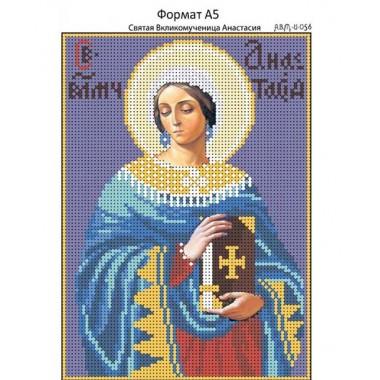 И-056 Свята Великомучениця Анастасія