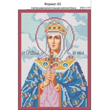 И-091 Свята Рівноапостольна княгиня Ольга