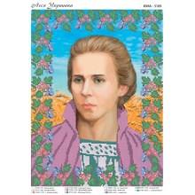 Картина з бісером Юма-3109 Леся Українка