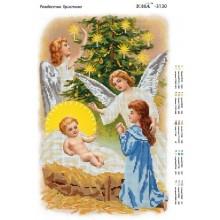 Набір з бісером Юма-3130 Різдво Христове (А3)