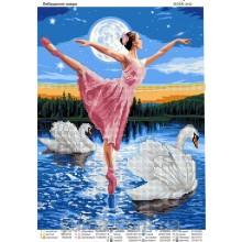 """Картина з бісером ЮМА-3152 """"Лебедине озеро"""""""