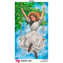 Картина з бісером ММЖС-002 Анна