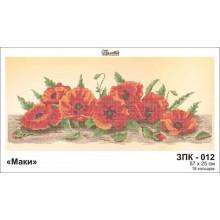 Картина з бісером ЗПК-012 Маки