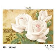 Картина з бісером ЗПК-022 Білі троянди