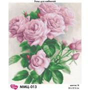 Картина з бісером ММЦ-013 Троянди для коханої