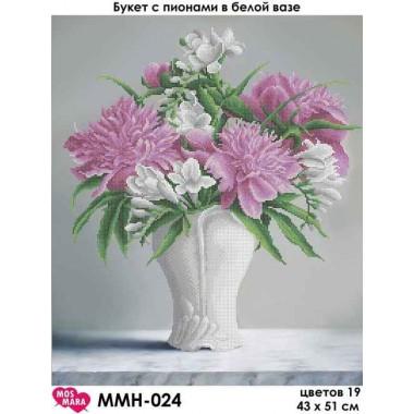 """MMN-024 """"Bouquet with peonies"""" - MosMara"""