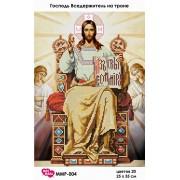 Набір з бісером ММР-004 Господь Вседержитель на троні