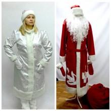 Комплект костюмів Діда Мороза І Снігуроньки (парча)