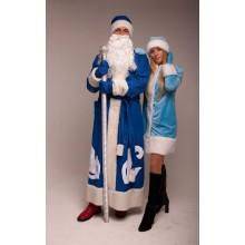 Комплект Дід Мороз І Снігуронька (блакитний велюр)