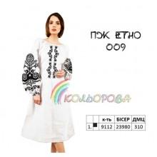 Плаття в стилі Етно ПЖ-009