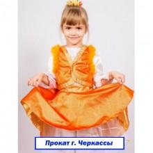 Карнавальний костюм Білочка