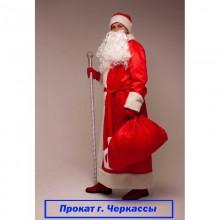 Прокат-Костюм Діда Мороза (червоний)