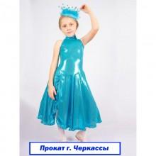 Карнавальний костюм Принцеса Ельза