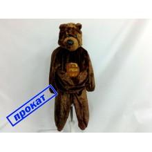 Прокат-Карнавальний костюм Ведмедя