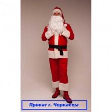 Прокат-Костюм Санта Клауса