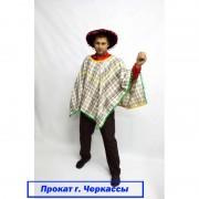 Прокат-Карнавальний костюм Мексиканця