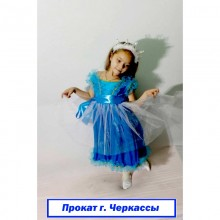 """Карнавальний костюм Ельза """"Холодне серце"""""""