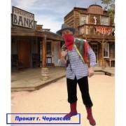 Прокат- Карнавальний костюм Ковбой