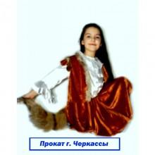 Прокат-Карнавальний костюм Лиса, Лисичка.