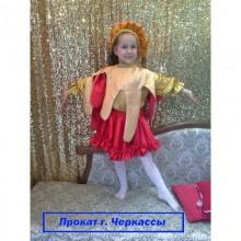 """прокат-Карнавальний костюм """"Восьминіжок"""""""
