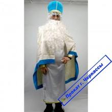 Прокат-Костюм Святого Миколая дорослий