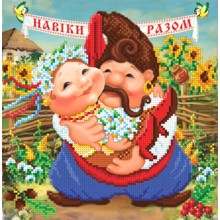 """""""Рада так любов"""" БІС-5513"""