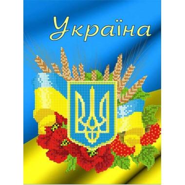 "FV-325 ""Україна"" - ТМ SvitArt"