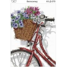 Набір для вишивки бісером А5-Д-070 Велосипед
