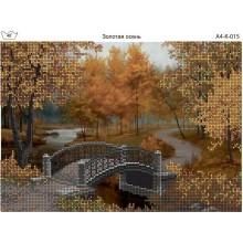 Набір з бісером А4-К-015 Золота осінь