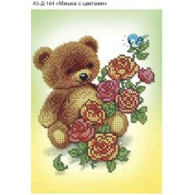Набір для вишивки бісером А5-Д-164 Ведмедик з квітами