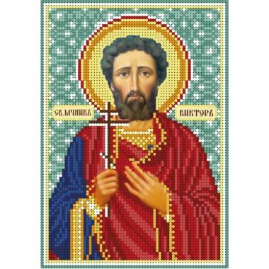 А5-І-241 Святий Мученик Віктор