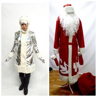Комплект костюмів Діда Мороза І снігуроньки (біфлекс-диско)