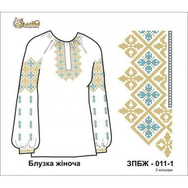 Заготівля жіночого блузки під вишивку бісером ЗПБЖ-011-1