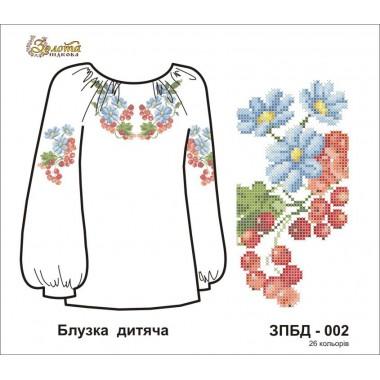 Заготівля дитячої сорочки ЗПБД-002