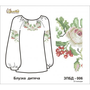 Заготовка дитячої сорочки ЗПБД-006