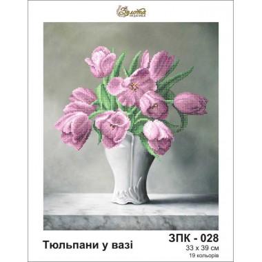 """ЗПК-028 """"Тюльпани у вазі"""" - Золота підкова"""