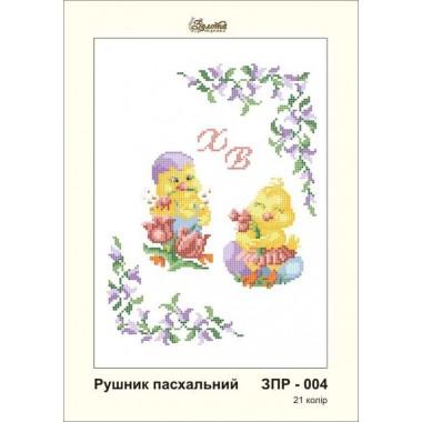 Набір з бісером ЗПР-004 Рушник пасхальний